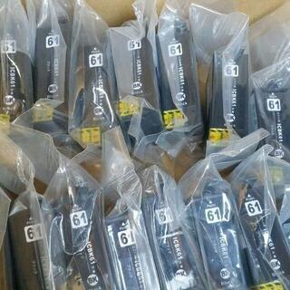 エプソン(EPSON)のエプソン 互換インクカートリッジ☆ICBK61(ブラック)5個セット(オフィス用品一般)