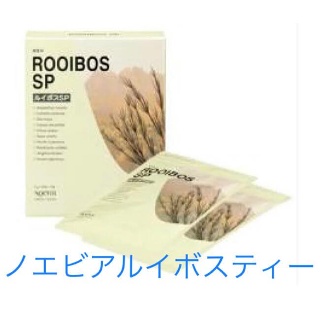 noevir(ノエビア)のノエビア ルイボスティー 食品/飲料/酒の健康食品(健康茶)の商品写真