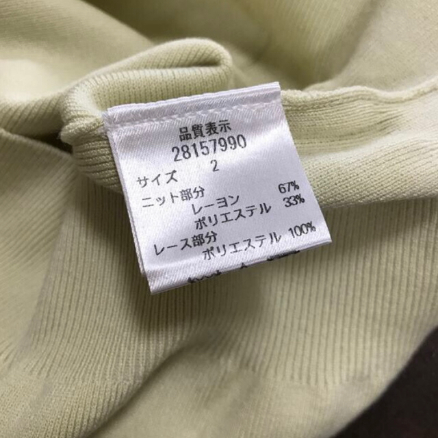 Apuweiser-riche(アプワイザーリッシェ)の袖花刺繍ニット レディースのトップス(ニット/セーター)の商品写真