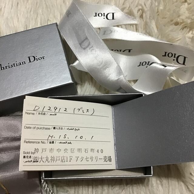 Dior(ディオール)のディオール ブレスレット 美品 最終値下げ レディースのアクセサリー(ブレスレット/バングル)の商品写真