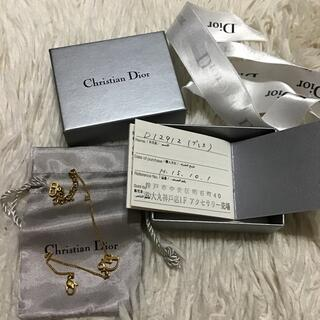 Dior - ディオール ブレスレット 美品