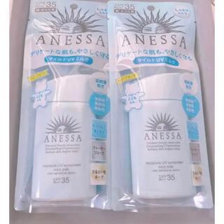 アネッサ(ANESSA)の資生堂 SHISEIDO アネッサ ANESSA 日焼け止め(日焼け止め/サンオイル)