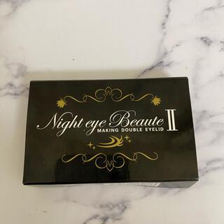 ナイトアイボーテ Ⅱ Night eye BeauteⅡ