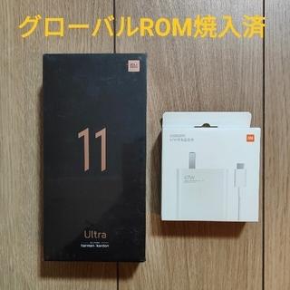 新品未使用 xiaomi mi11 ultra 12/256 ブラック 充電器付(スマートフォン本体)