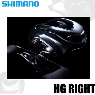 【シマノ】アンタレスDC HG RIGHT (右)   21アンタレスDC