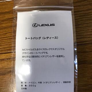 トヨタ(トヨタ)のLexus トートバッグ レクサスコレクション(トートバッグ)