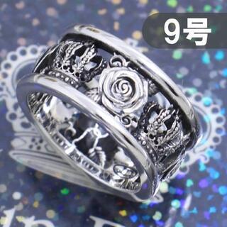 ジャスティンデイビス(Justin Davis)のジャスティンデイビス 9号 マイラブリング 定番 人気 ブラック(リング(指輪))