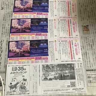 ★よみうりランド入園券+のりもの券 4枚セット 2021年5月30日まで  (遊園地/テーマパーク)