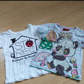 グラグラ(GrandGround)のTシャツ 2枚セット(Tシャツ/カットソー)