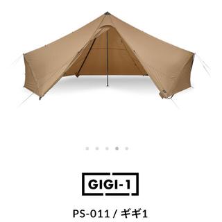Snow Peak - ゼインアーツ ギギ1