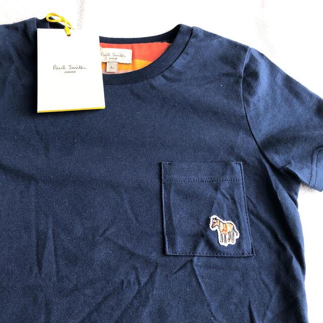 Paul Smith(ポールスミス)の新品未使用ポールスミス  キッズTシャツ 100 110 キッズ/ベビー/マタニティのキッズ服男の子用(90cm~)(Tシャツ/カットソー)の商品写真