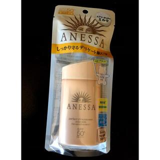 アネッサ(ANESSA)のアネッサ パーフェクトUVマイルドミルク 60ml SPF50(日焼け止め/サンオイル)