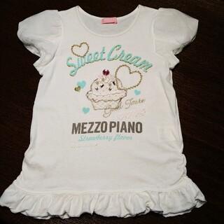 mezzo piano junior - メゾピアノ150カップケーキTシャツ白