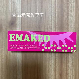 エマーキット(2mL) まつげ美容液