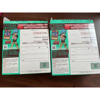 遊戯王 限定カード(シングルカード)