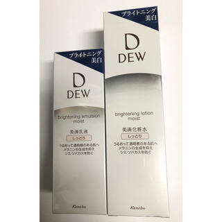 DEW - DEW ブライトニングローション エマルジョン 美滴化粧水 乳液 しっとり