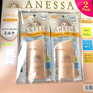 アネッサ(ANESSA)のアネッサ パーフェクトUV マイルドミルク 60ml×2本(日焼け止め/サンオイル)