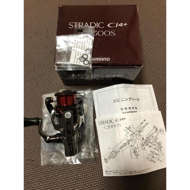 SHIMANO(シマノ)のシマノ  16ストラディックCI4 C2500S スポーツ/アウトドアのフィッシング(リール)の商品写真