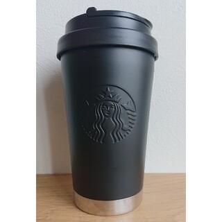 Starbucks Coffee - スタバ タンブラー 黒