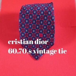 Christian Dior - ヴィンテージ 60s70s 【美品】Christian Dior ネクタイ