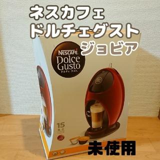 ネスレ(Nestle)のネスカフェ ドルチェグスト ジョビア NDG250WR(コーヒーメーカー)