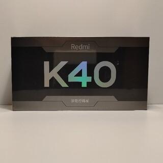 ANDROID - 即日発送 redmi k40 gaming 8GB 128GB 黒 未開封