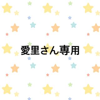パナソニック(Panasonic)の愛里様専用 (カーラー(マジック/スポンジ))