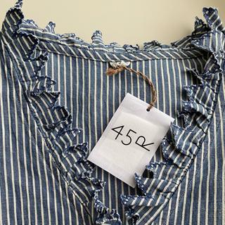 45R - 45r コットンリネンノースリーブドレス