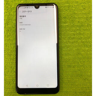 エルジーエレクトロニクス(LG Electronics)のSoftbank LG K50 802LG  ジャンク(スマートフォン本体)