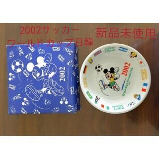 ディズニー(Disney)の未使用2002 FIFAワールドカップ 日韓皿ディズニー(記念品/関連グッズ)