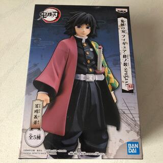 BANDAI - 鬼滅の刃 冨岡義勇 フィギュア 絆ノ装 special