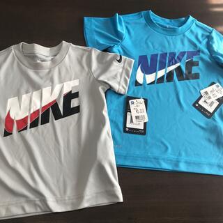 ナイキ(NIKE)の新品 NIKE ナイキ ドライフィット ブルー 100 グレー 95 セット(Tシャツ/カットソー)