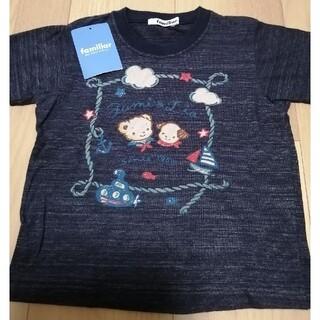 familiar - 美品★ファミリアTシャツ