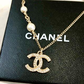 CHANEL - 正規品 シャネル ネックレス ココマーク パール 真珠 ラインストーン ゴールド