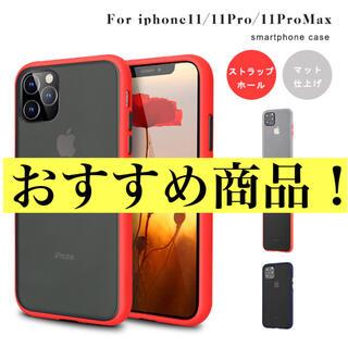 iPhoneケース ケース カバー クリアケース マットケース シンプル