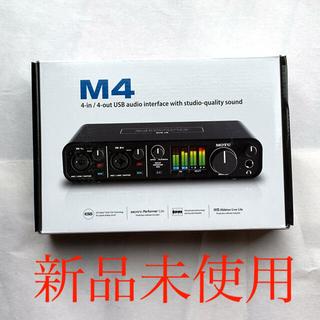 【新品未使用】MOTU M4 オーディオインターフェース【レア品・即日発送】(オーディオインターフェイス)