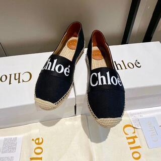 クロエ(Chloe)のクロエ CHLOE WOODY エスパドリーユ シューズ フラット パンプス 黒(ハイヒール/パンプス)