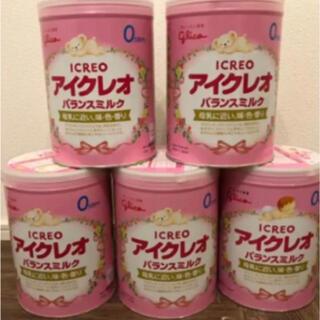 アイクレオ 粉ミルク 800g 2缶