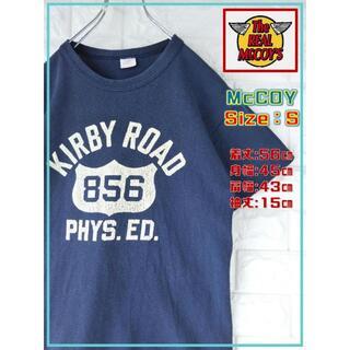 トイズマッコイ(TOYS McCOY)のMcCOY マッコイ コットン100% Tシャツ SS1901(Tシャツ/カットソー(半袖/袖なし))