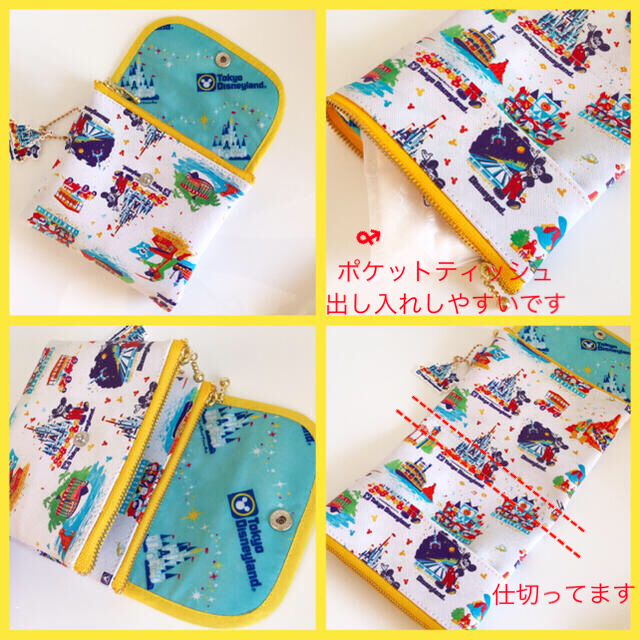 ★ポーチ★ティッシュケース★移動ポケット レディースのファッション小物(ポーチ)の商品写真
