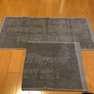 阪神タイガース 2021 非売品 記念品タオル 2枚セット