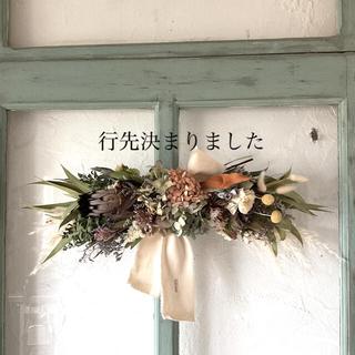 ドライフラワー プロテアニオべと紫陽花の横型スワッグ(ドライフラワー)