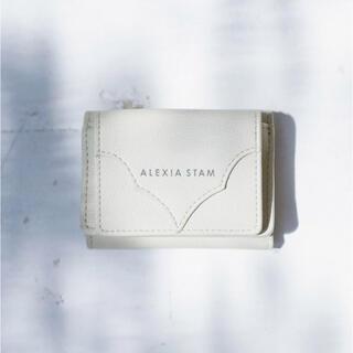 アリシアスタン(ALEXIA STAM)の新品 ALEXIA STAM♡アリシアスタン 折り財布 ウォレット カードケース(財布)