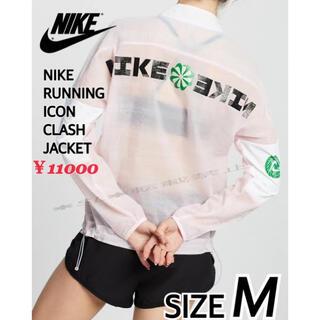 ナイキ(NIKE)の新品 NIKE ナイキ ランニングジャケット アイコンクラッシュ ピンク M(ナイロンジャケット)