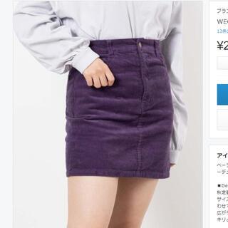 ウィゴー(WEGO)の【美品】WEGO パープル デニム スカート (ミニスカート)