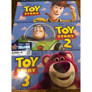 トイストーリー(トイ・ストーリー)の新品未使用未開封 トイストーリー DVD・トリロジー・セット(キッズ/ファミリー)