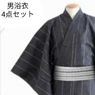 r021【メンズ浴衣セット】3L 綿麻 縞チャコールグレー 新品未使用品(浴衣)