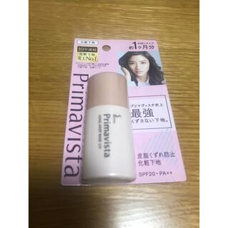 Primavista - プリマヴィスタ♡皮脂くずれ防止♡化粧下地♡SPF20♡PA++(8.5ml)