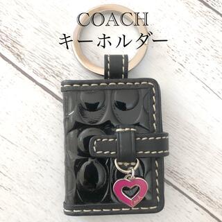 COACH - COACHキーホルダー