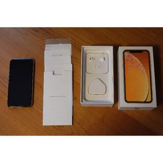 Apple - 【美品】香港版SIMフリー iPhoneXR 256GB 物理Dual-SIM